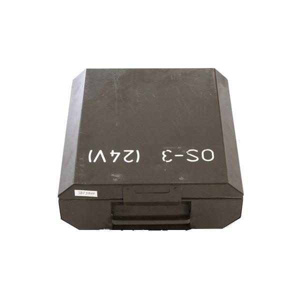 Bedna plechová OS-3