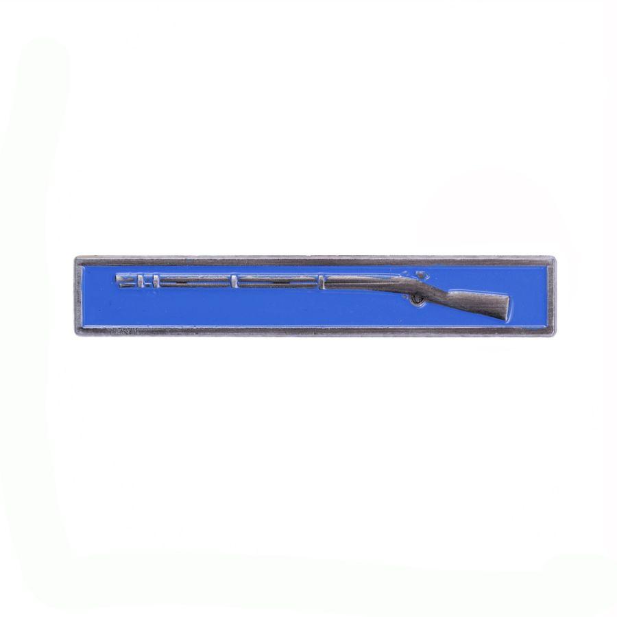 Odznak US EXPERT INFANTRYMAN modrý /pištoľ/