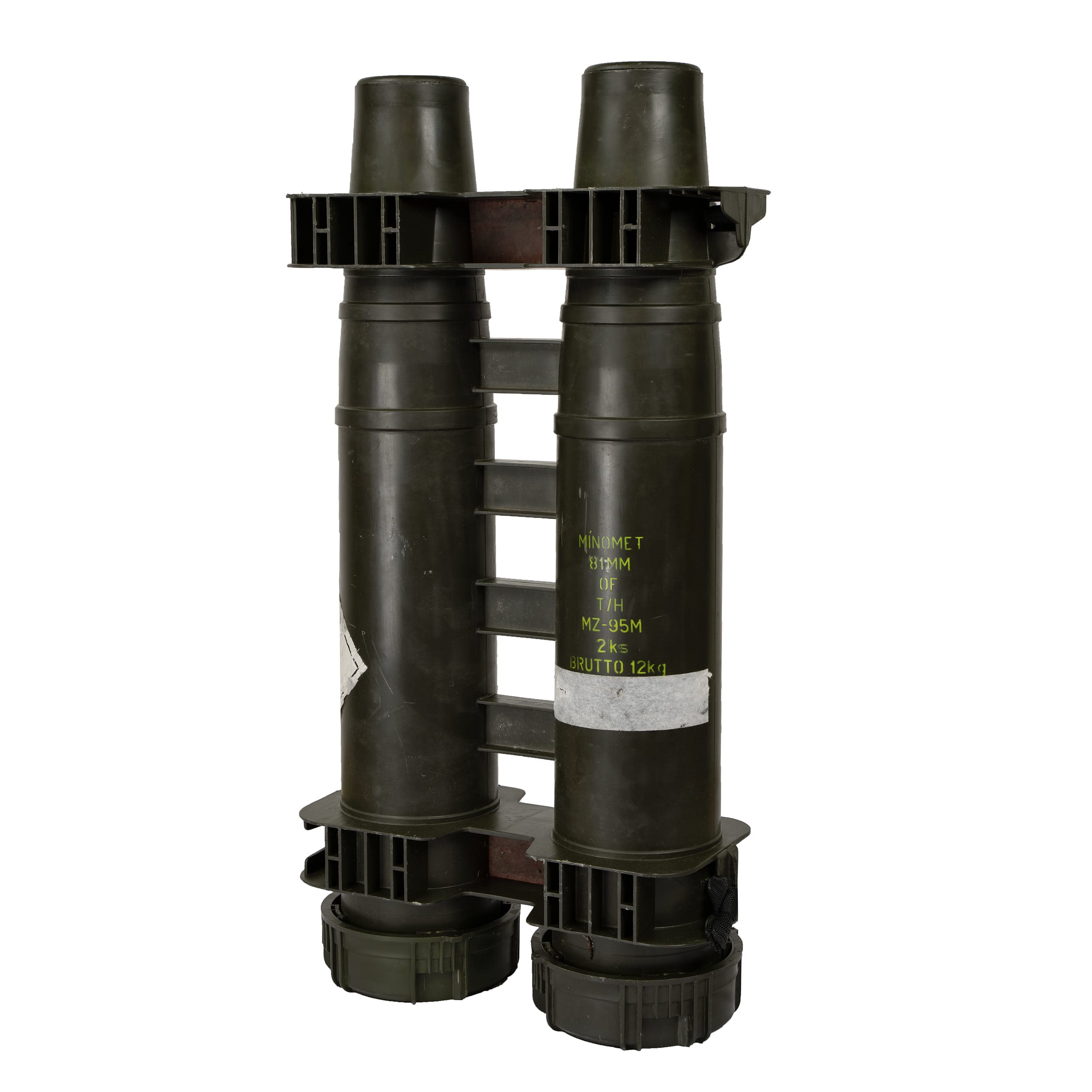 Puzdro vodotesné pre dva MINOMETY 81MM plastové  620081 L-11